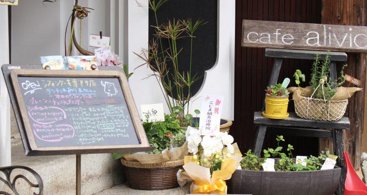 Cafe alivio 入口