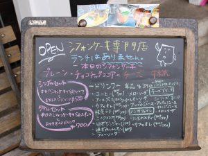 cafe alivio