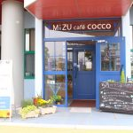 MIZU cafe cocco 入口