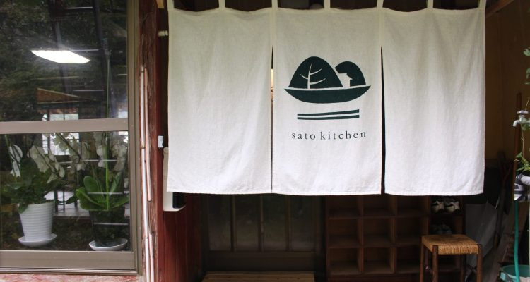 sato kitchen 玄関
