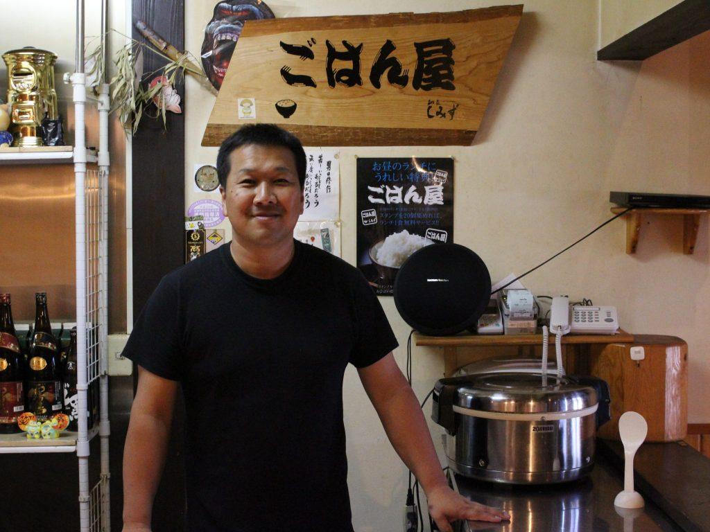 和食Kitchen しみず オーナー清水さん