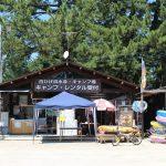 白ひげ浜 水泳・キャンプ場