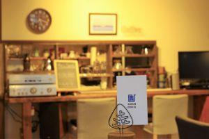 アオタニコーヒー店内