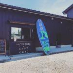 CRAG Cafe & SUP(クラッグカフェ アンド サップ)