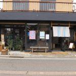 白湖(ハコ)