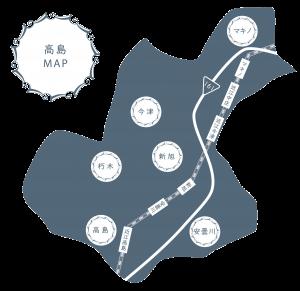 高島MAP